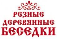 Саутин С.А., ИП
